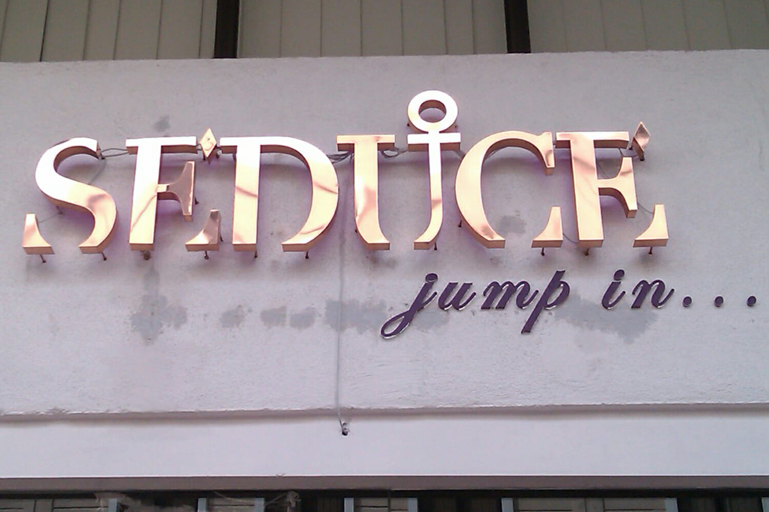 Signage Design Malaysia - 3D Copper Boxup Lettering