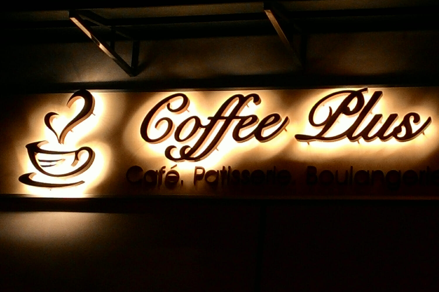 3D EG Metal With Back Lit LED cafe signage